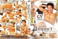 Impact 〜恋するシャイニーボーイ〜