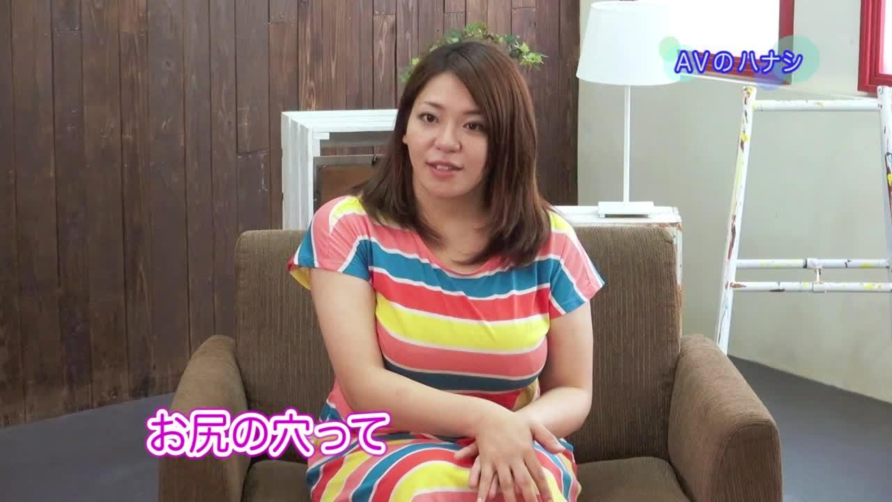 【杏美月】Jカップ爆乳AV女優にインタビュー Hは、ありませんw