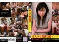 KAZU-01 素人少女悶絶受精マニア 1 なっちゃん